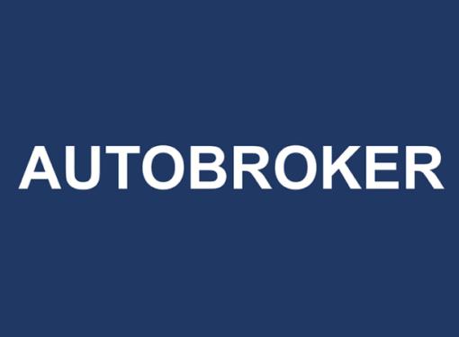 Compra y venta de Vehículos. Importaciones y asesoría aduanera