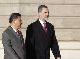 Así está siendo la histórica visita de Xi Jinping